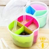 2個裝 調味盒廚房翻蓋圓形四格鹽罐佐料收納架組合套裝【雲木雜貨】