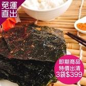 洪城郡 泡菜海苔(4gx16入) X3袋(即期商品至5月)【免運直出】