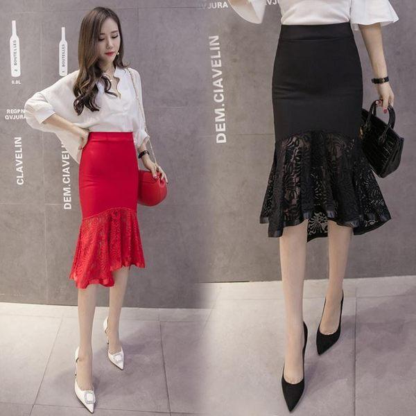 高腰魚尾裙半身裙女春秋韓版顯瘦不規則蕾絲拼接中長款包臀裙子 麻洋