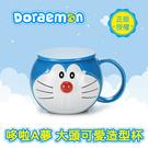【哆啦A夢】大頭可愛造型杯 陶瓷馬克杯 附杯蓋