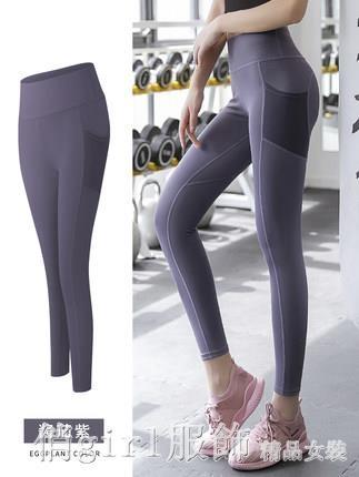 運動褲 瑜伽褲女健身房夏季提臀高腰外穿緊身大碼網紅速干跑步服運動套裝 開春特惠