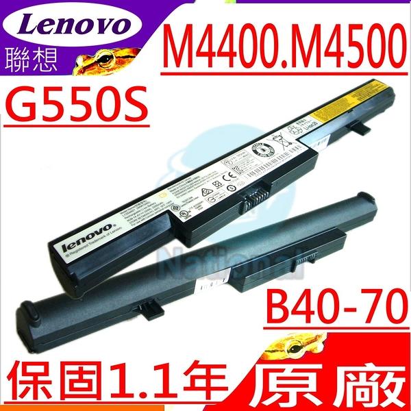 LENOVO 電池(原廠)-聯想 L12M4E55, L12S4E55,L13M4A01, B50-30, B50-45, B50-70, B50-80, B51-80