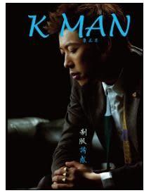 康正昊 制服誘惑 CD   K-MAN (音樂影片購)