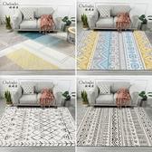 北歐客廳沙發大地毯現代簡約風格茶幾墊家用臥室滿鋪房間可愛ins 夏日專屬價