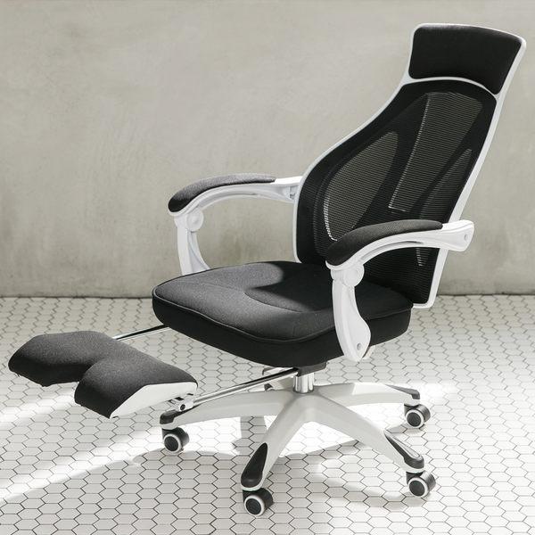 【IDEA】歐洲全平躺午休椅 電腦椅 工學椅 辦公椅 會議椅 工作椅 書桌椅 事務椅【ID-009】含腳踏
