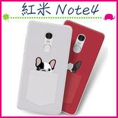 Xiaomi 紅米Note4 時尚彩繪手機殼 卡通磨砂保護套 PC硬殼手機套 清新可愛塗鴉背蓋 超薄保護殼