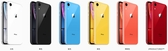 APPLE iPhone XR 64G