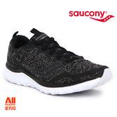 【Saucony】女款慢跑鞋 LITEFORM FEEL 輕量系列 -黑色(300084)全方位跑步概念館