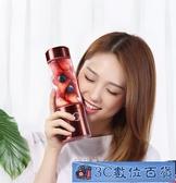 隨身帶萬能便攜榨汁機抖音同款打炸窄扎水果自動小型格立高果汁杯 WJ3C數位百貨