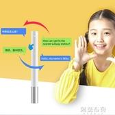 翻譯機 能寫字翻譯筆隨身學習神器小初高中生口語練習語音助手音文同步機 雙12