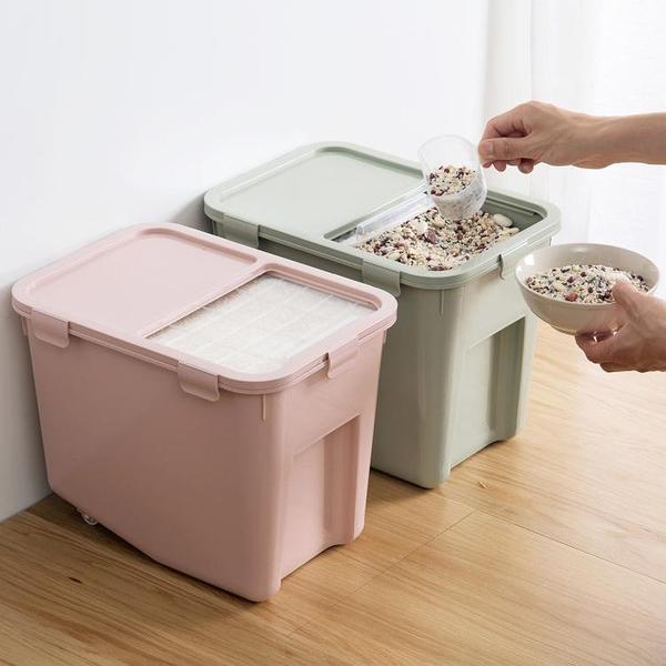 居家家 帶輪防蟲米箱廚房米桶20斤裝 家用塑料儲米箱裝米面收納箱 【快速】