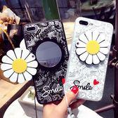 24H出貨 贈掛繩 iPhone 6 6S Plus 手機殼 日韓 女神鏡子 創意 保護殼 全包 防摔 保護套
