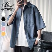 男襯衫 素面五分袖口袋短袖襯衫【NW630008】