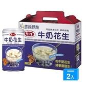 愛之味牛奶花生湯禮盒裝340G*12*2【愛買】