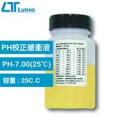 Lutron PH校正緩衝液 PH-7