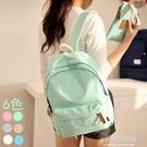 後背包女帆布背包學院風小清新韓版簡約休閒學生書包旅行包電腦包 Ifashion