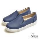 大尺碼鞋 MIT素面微厚底休閒懶人鞋-深藍色下單區