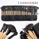 化妝刷套裝刷子粉刷全套軟毛臉部專業平價超柔軟超級軟網紅毛刷