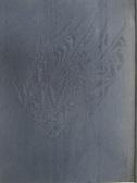 【書寶二手書T1/藝術_DT7】中國美術全集雕塑編(9)炳靈寺等石窟雕塑