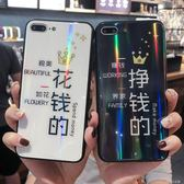 iPhoneX全包6s防摔蘋果7p手機殼情侶6p玻璃8plus女款皇冠 千千女鞋