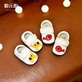全館85折春秋季嬰兒鞋6-12個月軟底男童學步鞋新生兒鞋0-1歲寶寶鞋子女童 森活雜貨