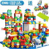 組裝積木兼容積木城市拼裝組女孩男孩子3兒童大顆粒7益智玩具1-2周歲6wy【全館85折】
