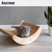 貓吊床貓窩貓籠寵物窩墊貓窩夏季涼席躺椅涼窩搖搖椅吊床寵物床貓咪用品貓窩夏季寵物用品 黛雅