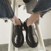 日繫學院風小皮鞋厚底圓頭英倫風學生復古女鞋潮 韓語空間