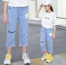 女童牛仔褲牛仔七分褲2020夏季新款韓版寬鬆洋氣中大童破洞七分褲 漾美眉韓衣