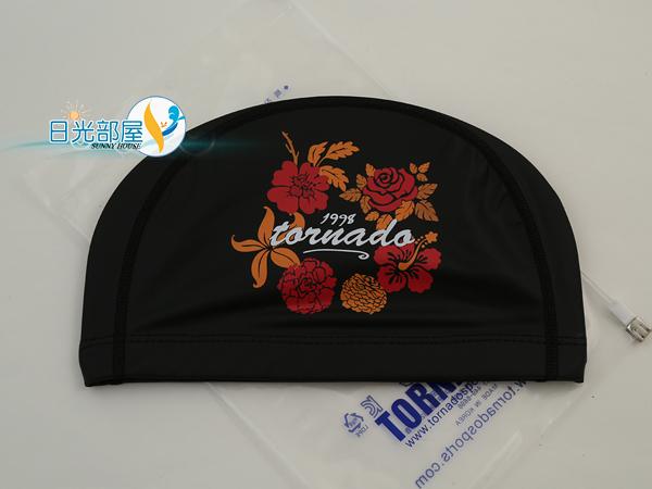 *日光部屋* TORNADO (公司貨)/TC-1721-BLK PU-2WAY 舒適泳帽(韓國知名品牌)