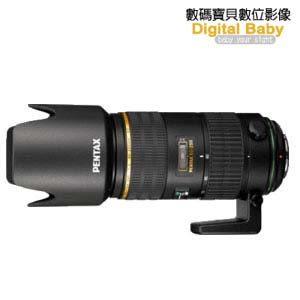 【送清潔三寶】 Pentax DA 60-250mm F4.0 ED [IF] SDM 望遠變焦鏡頭 (60-250;富堃公司貨)