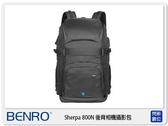 【分期0利率,免運費】BENRO 百諾 SHERPA 800N 雪豹 後背 雙肩 相機包 攝影包 (公司貨)