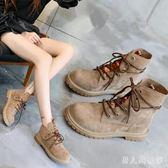 中大尺碼馬丁靴 女2018新款英倫復古風百搭平底學生短筒時尚兩穿短靴潮  XY7716【男人與流行】