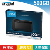 Micron Crucial X8 500GB 外接式SSD