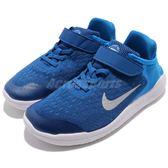 Nike 慢跑鞋 Free RN 2018 PSV 藍 白 魔鬼氈 基本款 免綁鞋帶 運動鞋 童鞋 中童鞋【PUMP306】 AH3452-401