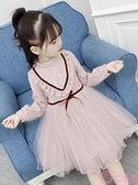 洋裝 女童網紗連身裙2020春裝新款童裝兒童公主裙中大童正韓洋氣裙子潮