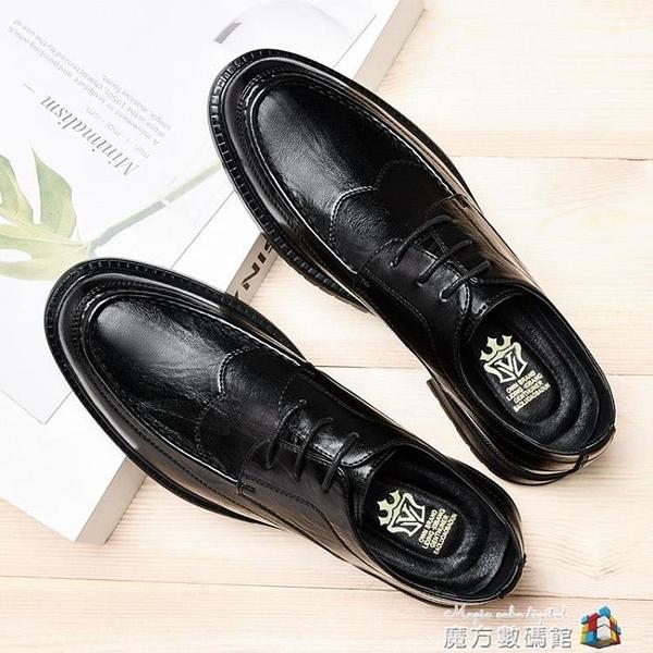 夏季新款男士商務正裝英倫皮鞋男透氣潮流軟底軟面青年增高男鞋子 魔方數碼