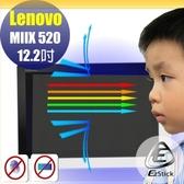 ® Ezstick 抗藍光 Lenovo Miix 520 12 IKB 防藍光螢幕貼 (可選鏡面或霧面)