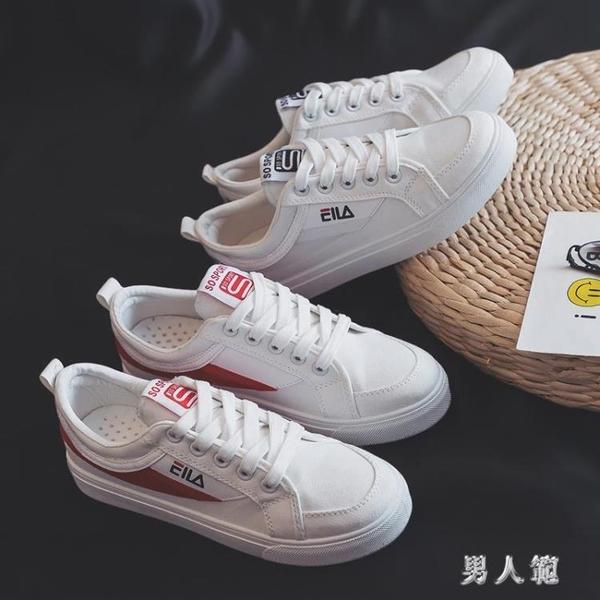2019新款小白鞋韓版百搭白色布鞋休閒潮流男鞋夏季透氣帆布潮鞋 yu2229『男人範』