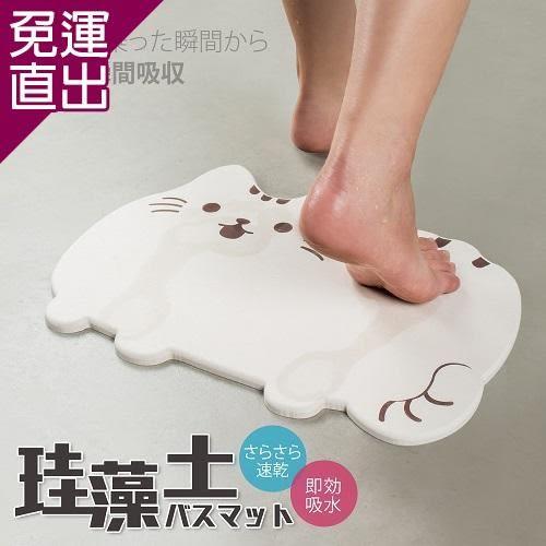 旺寶 可降解甲醛超吸水珪藻土(矽藻土) 可愛胖貓咪造型1入【免運直出】