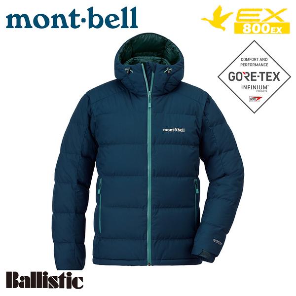 【Mont-Bell 日本 男 Permafrost Light  連帽防風羽絨外套《藍黑》】1101501/超輕防潑水/禦寒