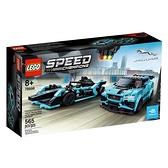 LEGO樂高 Speed Champions系列 Formula E Panasonic Jaguar Racing GEN2 car & Jagua_ LG76898