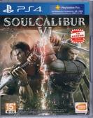 現貨中 PS4遊戲 劍魂 6 SOULCALIBUR VI 中文亞版【玩樂小熊】