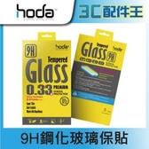 HODA Apple iPad Pro 12.9吋 9H鋼化玻璃保護貼 0.33mm 日本旭硝子 疏水疏油