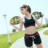 運動系!無縫工字背運動無鋼圈內衣S-XL(黑) BRA 運動內衣褲 《生活美學》