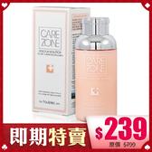 韓國 Care Zone 調理精華乳液 170ml【BG Shop】效期:2020.04.20