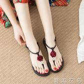 涼鞋女夏新款平底韓版百搭甜美花朵人字拖女士平跟度假沙灘鞋  潮流衣舍