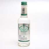 【詩沛格蘭】汽泡礦泉水玻璃瓶(小瓶) 330ml