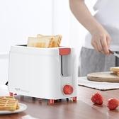 烤麵包機小型家用全自動烤面包機家用早餐機多士爐220V- 美物居家 免運