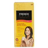 韓國  FRENCH CAFE 三合一咖啡 (10.9gx20包入) 金泰希代言【庫奇小舖】